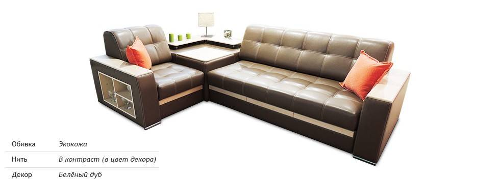 Выбор дивана в Москве с доставкой