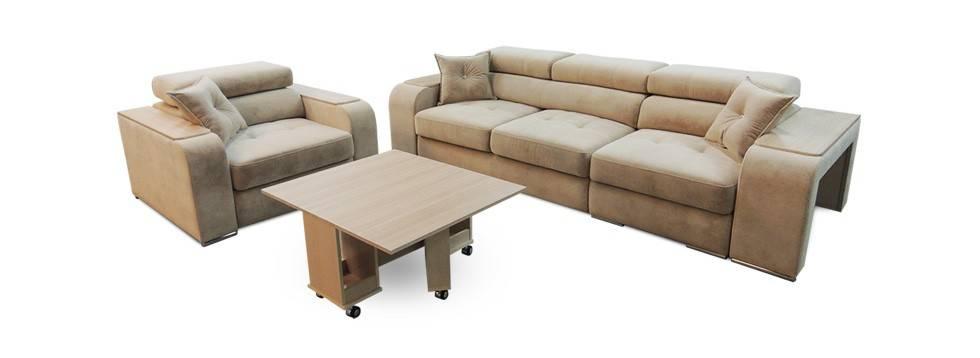 Диван кресло кровать купить в Москве с доставкой