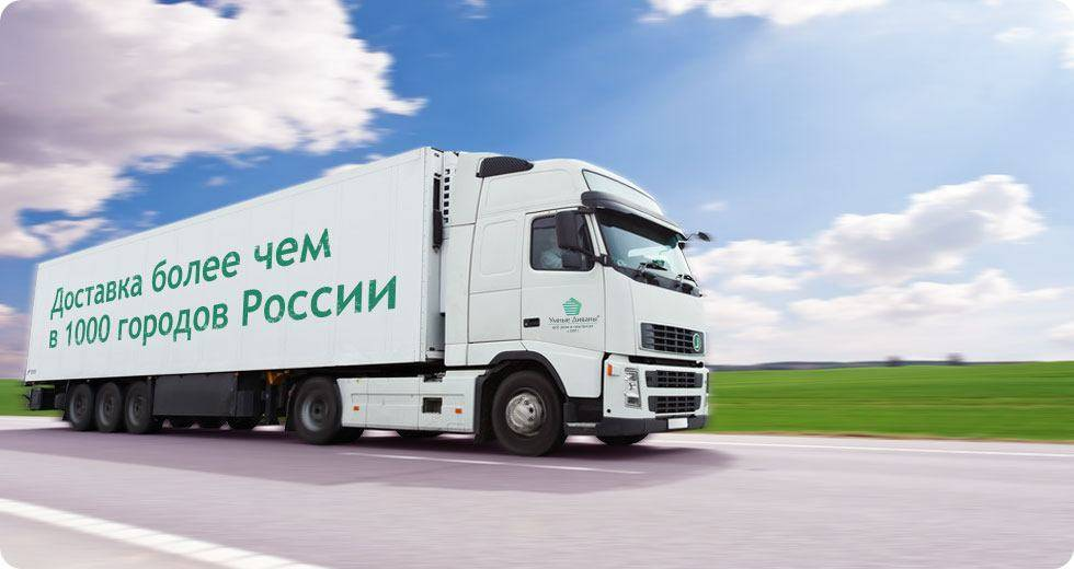 Выбор Дивана В Москве